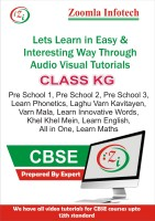 Zoomla Infotech Class KG CBSE Pre School 1, Pre School 2, Pre School 3, Learn Phonetics, Laghu Varn Kavitayen, Varn Mala, Learn Innovative Words, Khel Khel Mein, Learn English, All in One, Learn Maths Video Tutorials DVD by Zoomla Infotech(DVD)