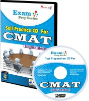 Practice guru 115Topic Wise Practice Test Papers For CMAT for assured success!(CD)