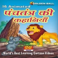 Golden Ball 16 Animated Panchtanter ki Kahaniya(DVD) - Price 125 7 % Off
