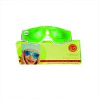 IMC Eyes Mask(1)