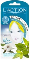 Laction Cotton Oil Face Mask(12 g) - Price 110 26 % Off
