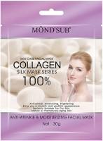 Mondsub Anti-wrinkle Facial Mask(30 g) - Price 139 30 % Off