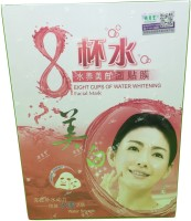 Shrih Eight Cups Of Water Whitening Facial Mask(38 g)