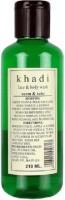 Rockside Khadi Neem & Tulsi Face Wash(210 ml)