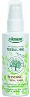 Alkmene Tea Tree Oil Facial Wash Face Wash(200 ml) - Price 2203 76 % Off