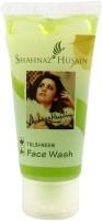 Shahnaz Husain Tulsi Neem Face Wash(50 gm) Flipkart