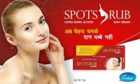 Spots Rub Skin Cream(15 g) - Price 84 30 % Off