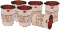 Veda Home & Lifestyle GLST151 Glass Set(Copper, 1500 ml, Brown, Pack of 6)