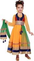Smilee Flared Gown(Orange, Blue)