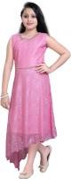 https://rukminim1.flixcart.com/image/200/200/gown/j/m/g/18-12-g-6256-pink-aarika-12-18-months-original-imaephn8ysdqjnkh.jpeg?q=90
