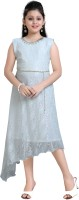 https://rukminim1.flixcart.com/image/200/200/gown/t/u/z/18-12-g-6256-white-aarika-12-18-months-original-imaephnbxxg55nzv.jpeg?q=90