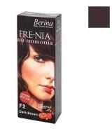 Berina Frenia Hair Color(Dark Brown)