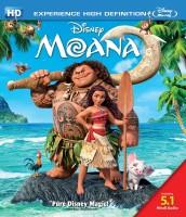 Moana - Blu Ray(Blu-ray English)