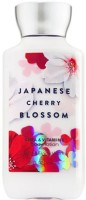 Bath & Body Works Japanese Cherry Blossom(236 ml)