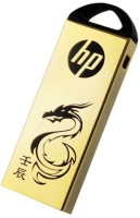 HP V228 64 GB Pen Drive(Gold)