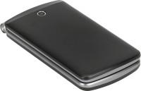Darago 24 Flip Phone(Grey) - Price 1649 36 % Off