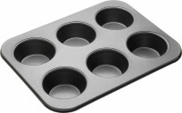 SYGA Cupcake/Muffin Mould(Pack of 1)