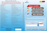 Buy Software - Excel online