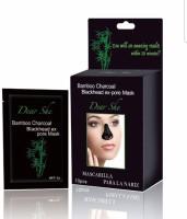 Beauty Studio Peel of Nose Mask(60 g) - Price 457 77 % Off