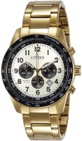 Citizen AN8162-57P Analog Watch  - For Men
