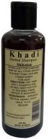 Khadi Natural Herbs Shikakai Shampoo(210 ml) - Price 109 27 % Off