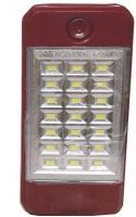 View Aafiya RL-121AU Emergency Lights(Multicolor) Home Appliances Price Online(Aafiya)