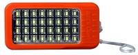View Aafiya Rock Light RL-1132AU Solar LED Rechargeable Light with Power Bank Emergency Lights(Multicolor) Home Appliances Price Online(Aafiya)