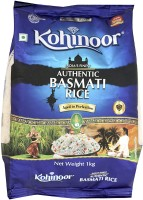 https://rukminim1.flixcart.com/image/200/200/j3q6snk0/rice/z/z/s/1-authentic-basmati-rice-platinum-basmati-rice-vacuum-pack-original-imaeurzfyzntzrqr.jpeg?q=90