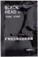 Beauty Studio Pack of 1 Black Head Remover Mask(6 g) - Price 99 66 % Off