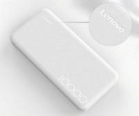 Lenovo 10000 Mah Power Bank Mp1060 Price In India Buy Lenovo