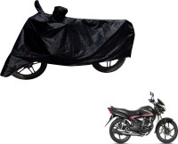 Flipkart SmartBuy Bike Covers - Just Launched