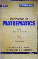Problems In Mathematics(ENGLISH, Paperback, GKP)