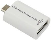 View Fabemon OTG 12 USB Mug(White) Laptop Accessories Price Online(Fabemon)