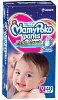 MamyPoko Pants - M(40 Pieces)