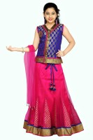 Aarika Girls Lehenga Choli Ethnic Wear Embroidered Lehenga, Choli and Dupatta Set(Blue, Pack of 1)