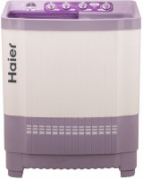HAIER HTW80-186V 8KG Semi Automatic Top Load Washing Machine