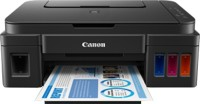 Just ₹7,999 - Canon G2002 Multi-function Printer