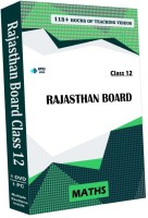 AVNS INDIA Rajasthan Class 12 - Maths Full Syllabus Teaching Video(DVD)
