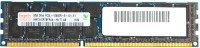 Hynix DDR3 SDRAM DDR3 8 GB (Dual Channel) Server DDR3 SDRAM (HMT31GR7BFR4A H9)(Blue)