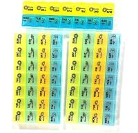 medlycare india Easy To Use Medicine Storage Box Medicine Dispenser - Price 275 84 % Off