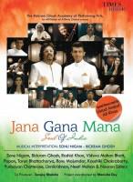 JANA GANA MANA Audio CD Standard Edition(English, Bengali - Sonu Nigam, Bickram Ghosh, Rashid Khan, Pt. Vishwa Mohan Bhatt, Tarun Bhattacharya, Ronu Mazumdar, Unnikrishnan, Purbayan Chatterjee, Kaushiki Chakraborty, Neeti Mohan, Nooran Sisters, SWAGATALAKSHMI DASGUPTA, USTAD AMJAD ALI KHAN, PAPON)