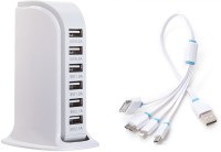 ReTrack 30W Desktop Dock Station 5 Port USB HUB Plug Wall Charger With 4 In 1 Charging Cable 1 A Multiport Mobile Charger with Detachable Cable(White, Cable Included)