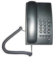 View Sairam Bt-A11 landline Corded Landline Phone(Black) Home Appliances Price Online(Sairam)