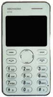 Kechaoda K116 Plus(Silver) - Price 899 61 % Off