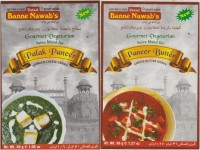 https://rukminim1.flixcart.com/image/200/200/j7xngy80/spice-masala/v/p/7/66-palak-paneer-palak-butter-masala-box-ustad-banne-nawab-s-original-imaeyy67yagh9quj.jpeg?q=90