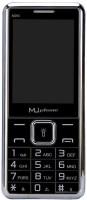 MU M260 New(Gold)