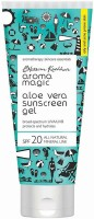 Aroma Magic Aloe Vera Sunscreen Gel 100 ml - SPF 20 PA+(100 ml) Flipkart Deal