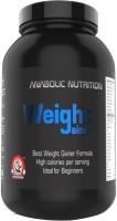 https://rukminim1.flixcart.com/image/200/200/j8osu4w0-1/protein-supplement/q/f/b/weight-gainer-anabolic-nutrition-original-imaeyyhtyyt4yf23.jpeg?q=90