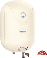 Havells 15 L Storage Water Geyser(Ivory, PURO PLUS 5S)
