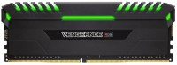 Corsair RGB DDR4 16 GB (Dual Channel) PC DDR4 (Vengeance)